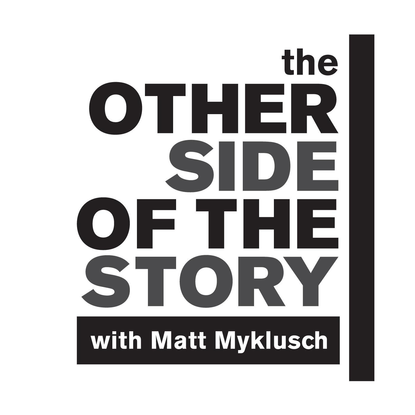 iTunes | Matt Myklusch